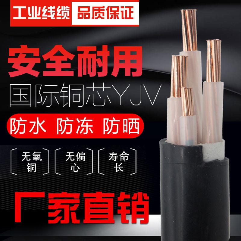 SYV50-750-5安防监控视频线