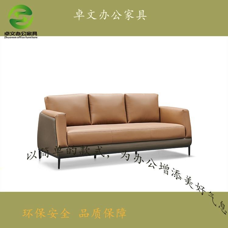 现代简约办公沙发商务接待 商务办公沙发 卓文办公家具 厂家供应
