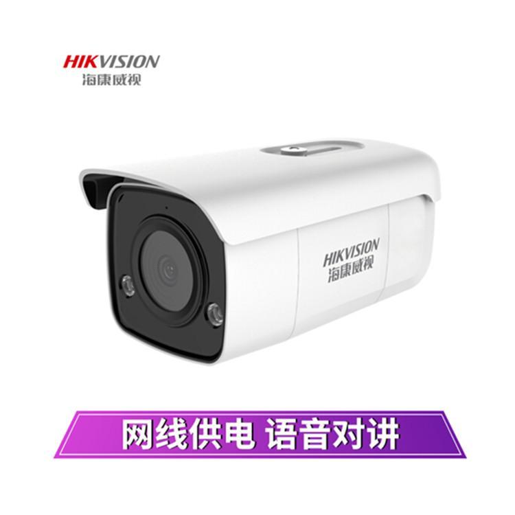 重庆监控系统 公园监控安装 智能监控摄像机