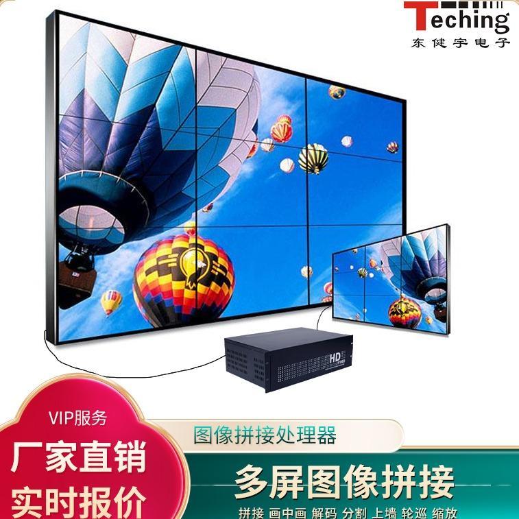 混合高清矩阵广电级无缝矩阵安防监控设备东健宇