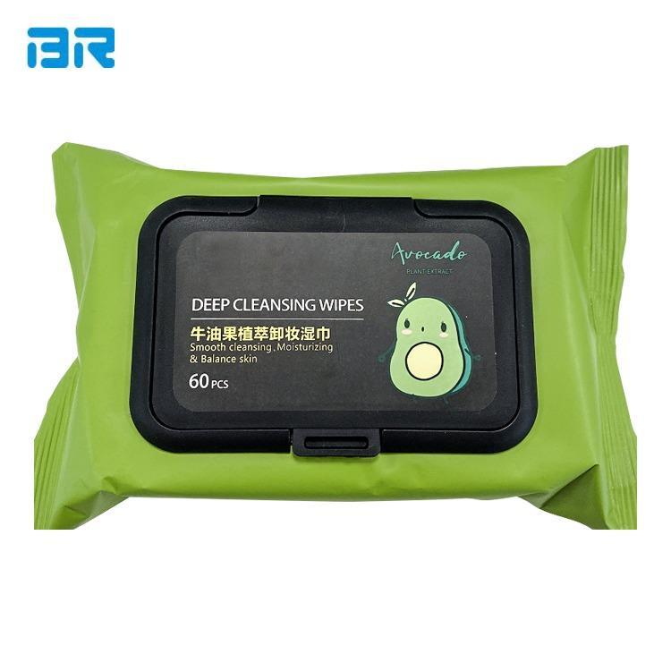 邦良牛油果植萃卸妆湿巾 BR卸妆湿巾 美妆护肤卸妆湿巾