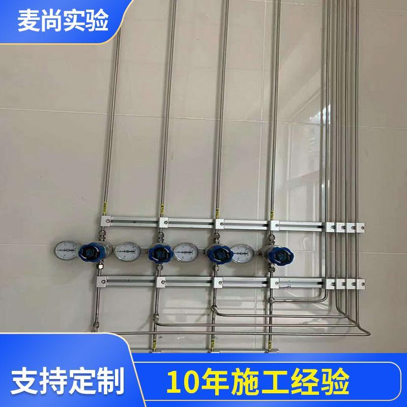 实验室设计 南京实验室设计 麦尚实验 10年施工经验