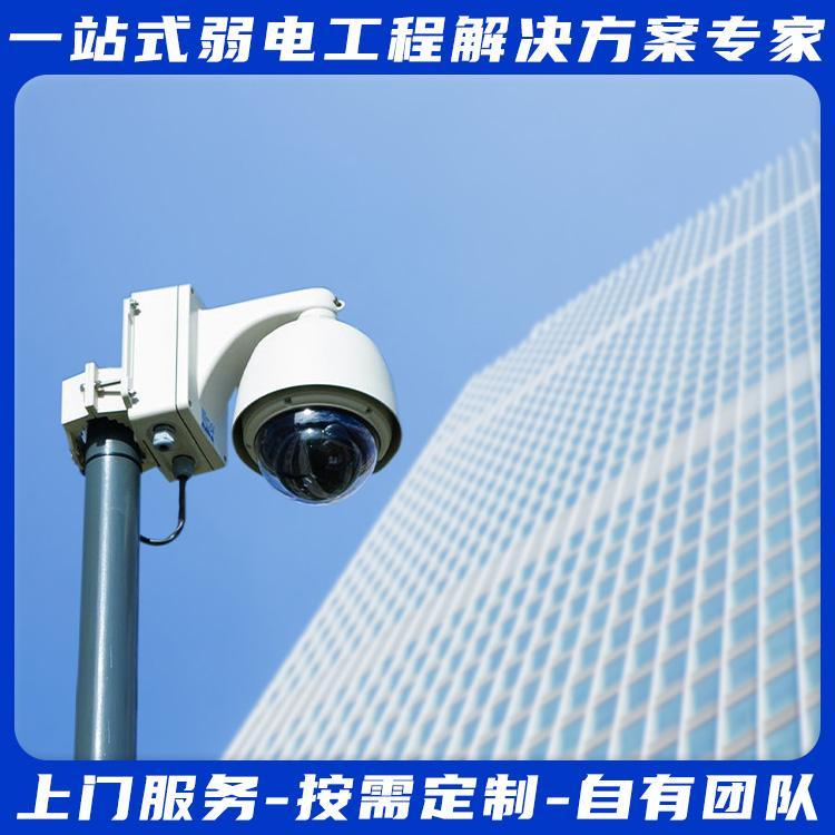 惠州系统监控视频-华思特-承接各类安防监控工程-节省成本30%