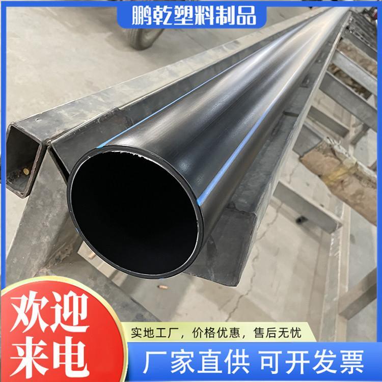鹏乾 批发钢丝网骨架管 钢丝网骨架复合管价格 支持定制