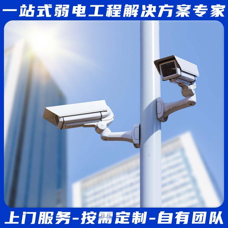 东莞安防监控系统-华思特科技-提供一体化安防监控系统服务方案