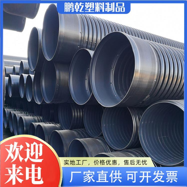 鹏乾 HDPE波纹管 HDPE打孔波纹管