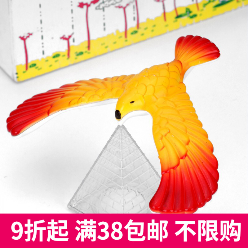 儿童益智玩具 平衡鹰玩具 平衡玩具 好玩玩具 地摊玩具平衡鸟双伟