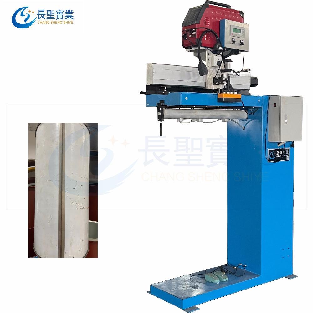 长圣实业 自动直缝焊机 CS-ZFH-600 操作简单 适用