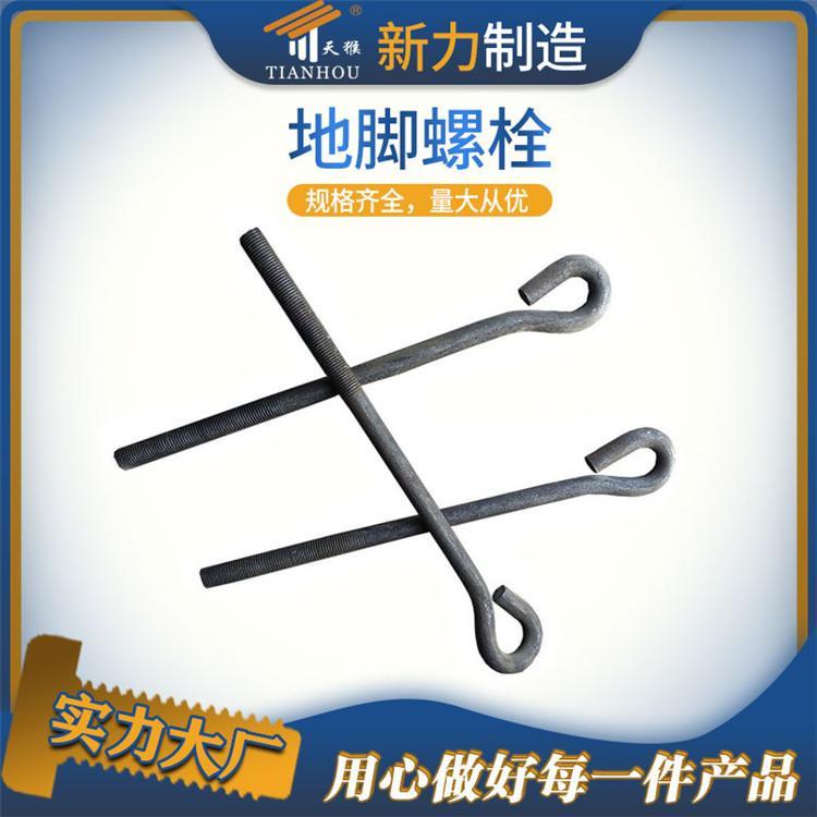 7字地脚螺栓 钢结构地脚螺栓 预埋钢结构地脚螺栓 新力量大从优