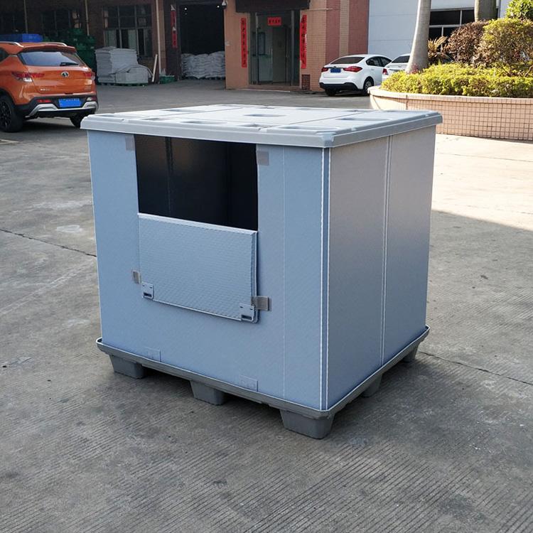 广东科磊蜂窝板围板箱厂家 供应各种规格可折叠塑料蜂窝板围板箱