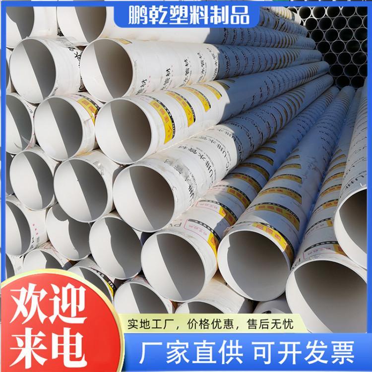 鹏乾 pvc排水管 联塑upvc排水管 大口径排水管
