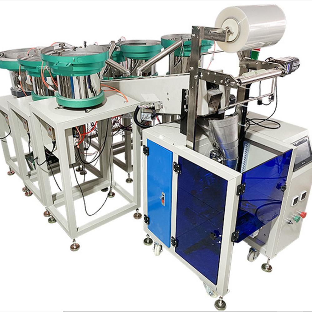 广州螺丝包装机厂家 森鑫格 佛山螺丝包装机厂家 螺丝包装机供应