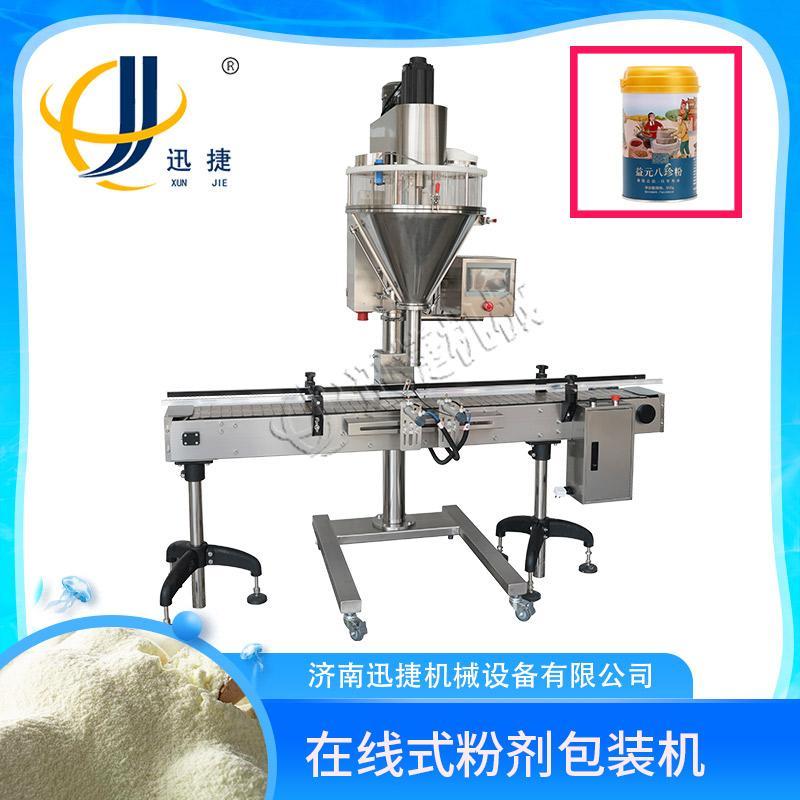 迅捷 粉剂定量包装称 粉剂自动装瓶机 螺旋下料