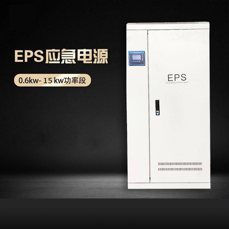 沃维谛EPS应急电源-3KW4KW5KW6KW-消防照明可依客户图纸定做