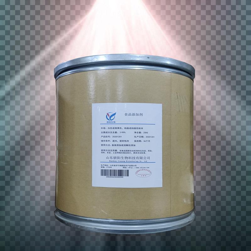 预糊化淀粉厂家 预糊化淀粉增稠剂