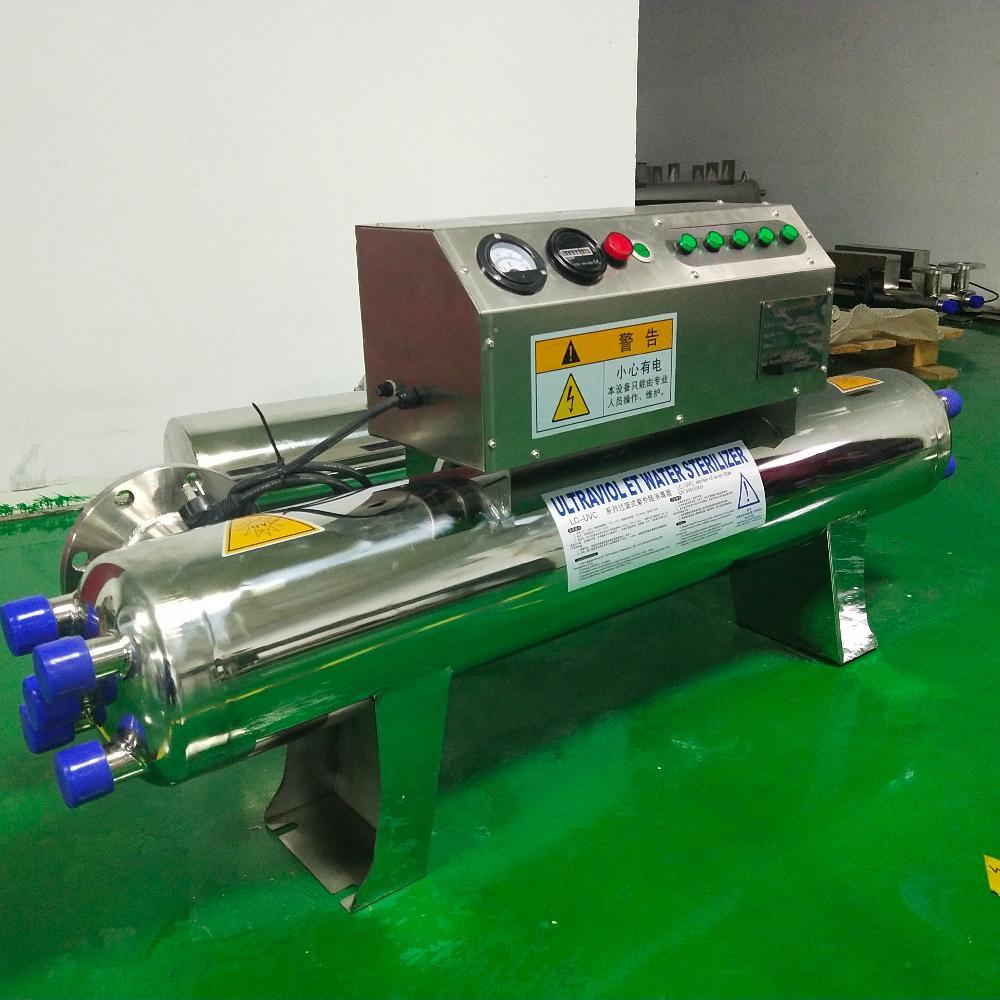 紫外线消毒器厂家冀陆诚牌LCUVC120-5型紫外线消毒器价格 紫外线消毒器厂家直销