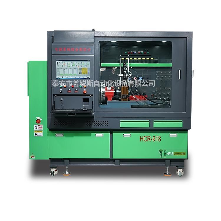 泰安试验台厂现货出售综合电控试验台 经验指导安装HCR-918综合电控试验台