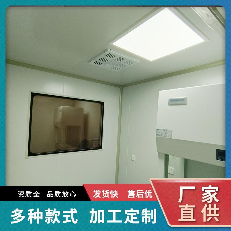亚太移动方舱实验室 PCR实验室设计