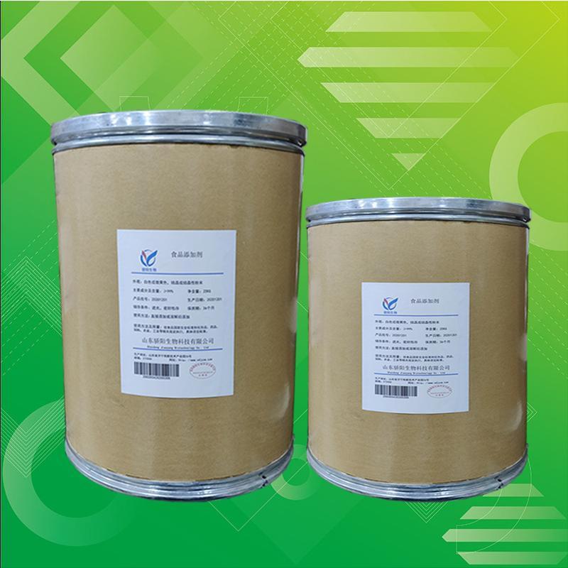 鱼胶原蛋白粉厂家 鱼胶原蛋白粉营养强化剂