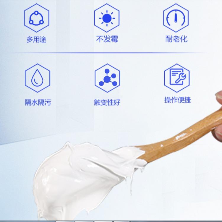 深圳供应电子原件散热硅脂
