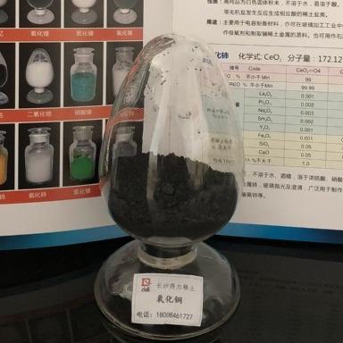氧化銅 煙花著色陶瓷催化劑油墨用氧化銅CuO 得力廠家