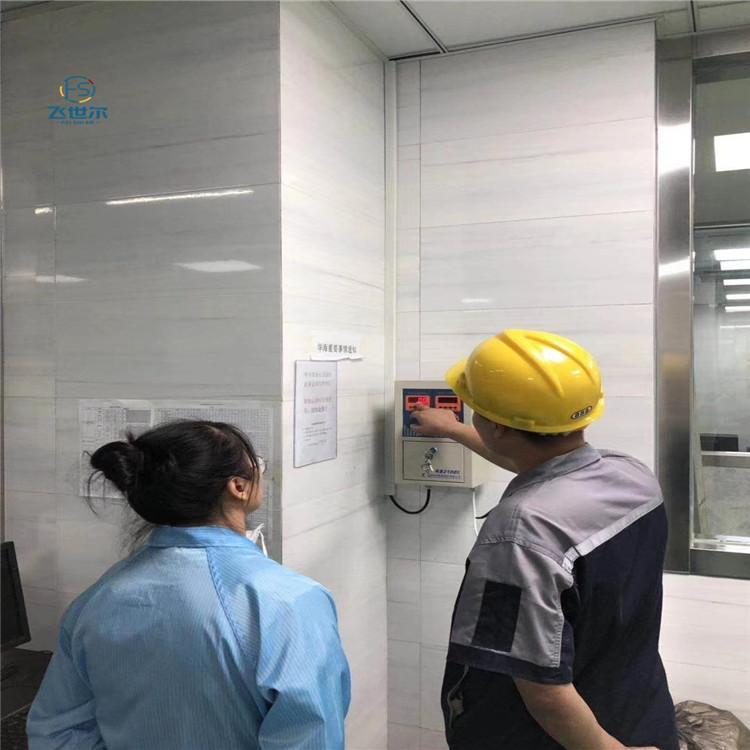 青海 实验室气路设计 实验室管道铺设 飞世尔