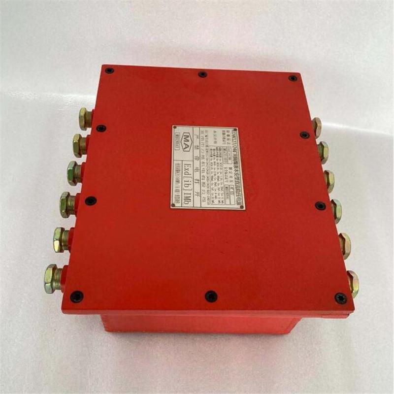萬維 礦用KDW127/24本安電源箱 直流穩壓電源箱