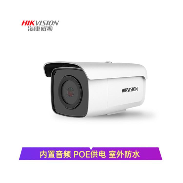 4K超清摄像机 POE网络摄像头 商场防盗监控 重庆监控安装公司