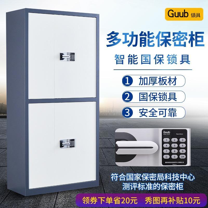 九妹定制工厂智能物料柜共享工具联网监控智能单警装备柜