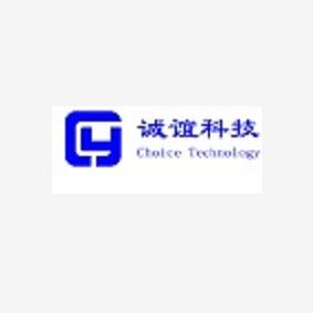 北京诚谊科技发展有限公司