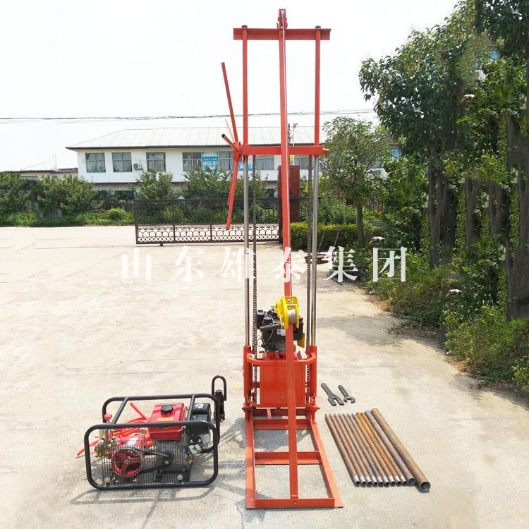 雄泰BZ-30S便捷式取样钻机 小型地质勘探机 轻便岩芯机厂家直供