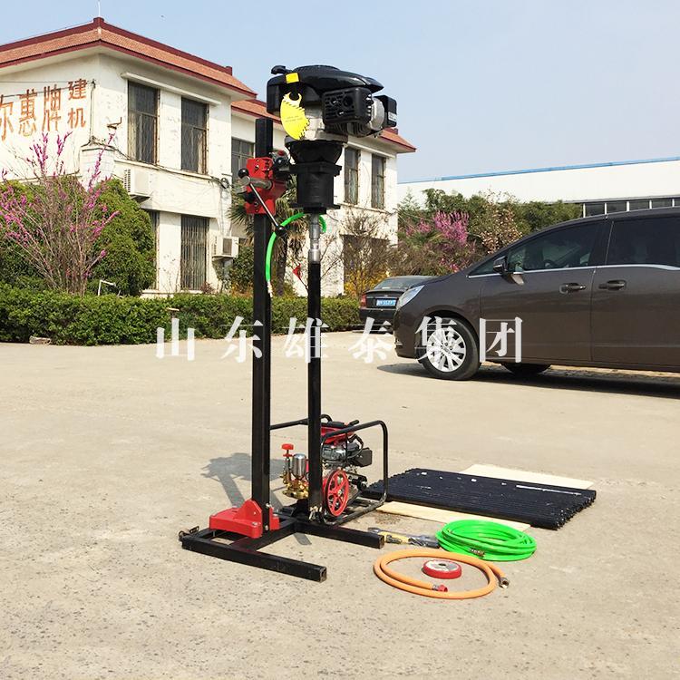 雄泰BZ-30L地质钻探工程取样钻机 小型勘察机 野外便携式勘探机直供