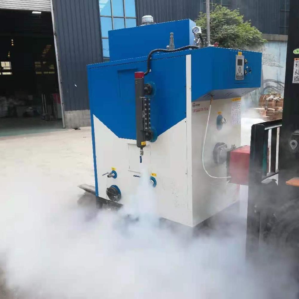 节能蒸汽发生器 养护蒸汽发生器厂家 通化蒸汽发生器 泰合蒸汽发生器回购率高