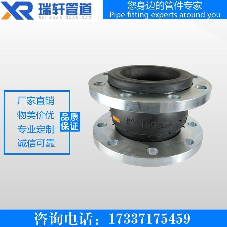 JGD型橡胶接头 偏心异径橡胶接头 限位橡胶接头 卡箍式橡胶接头 瑞轩