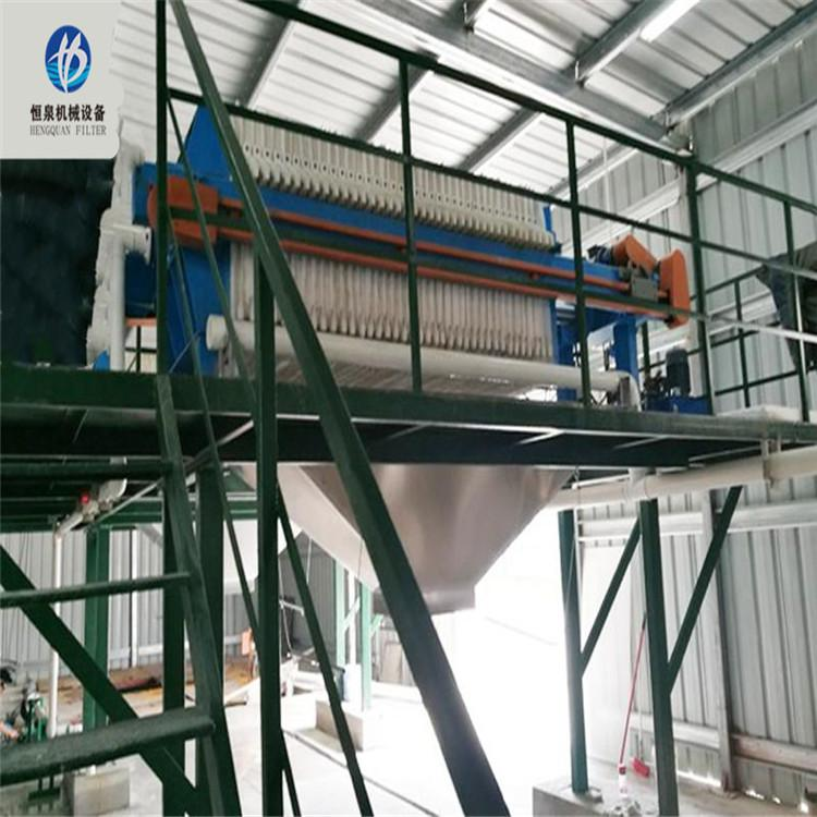 洗砂压滤机厂 洗沙场污泥压滤机 煤泥压滤机厂家 恒泉