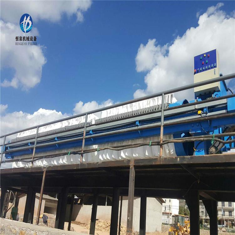 洗沙厂用 板框压滤机生产厂家 污泥压滤机厂 恒泉