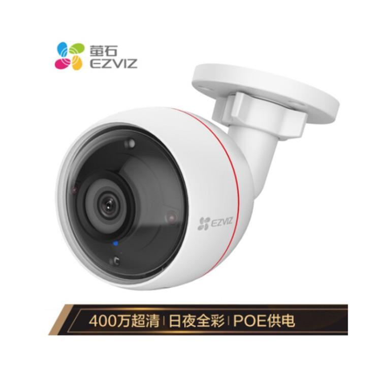 重庆智慧工地监控 语音报警摄像头 视频监控系统安装 弱电安防工程商