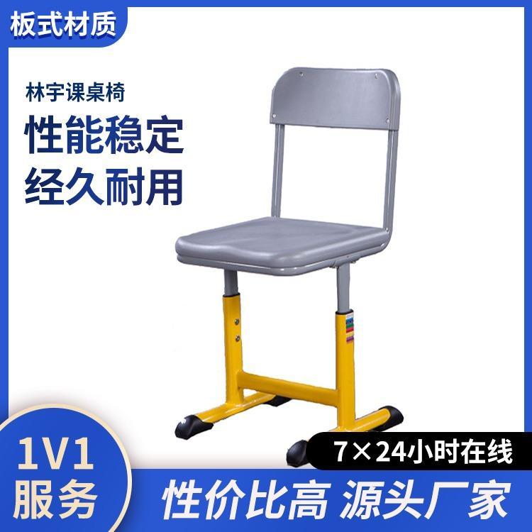 学校实验室家具批发 双人课桌椅价格 林宇家具