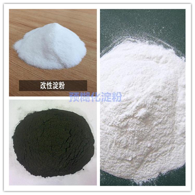 粘度高预糊化淀粉 预糊化淀粉价格 阿尔法淀粉