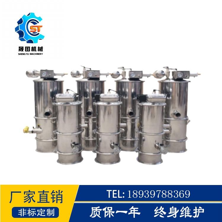 上海晟图真空输送设备 化工上料机 真空吸料机原理