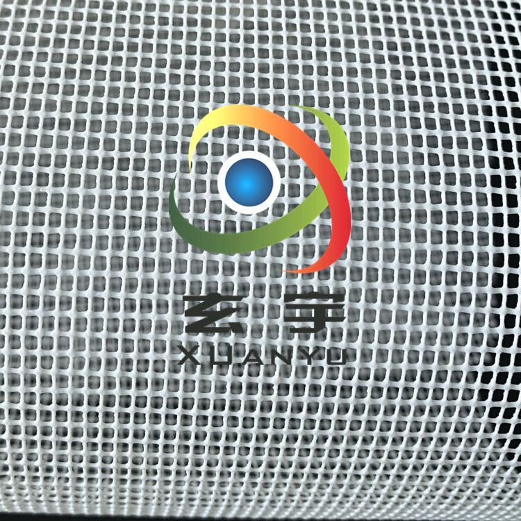 浙江工厂供应12针PVC涂塑箱包网格布 PVC网眼布 笔袋用料 玄宇