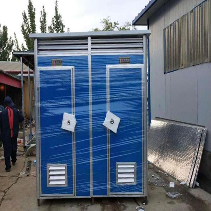 大理户外可移动厕所卫生间临时农村公厕所简易淋浴房世腾现货