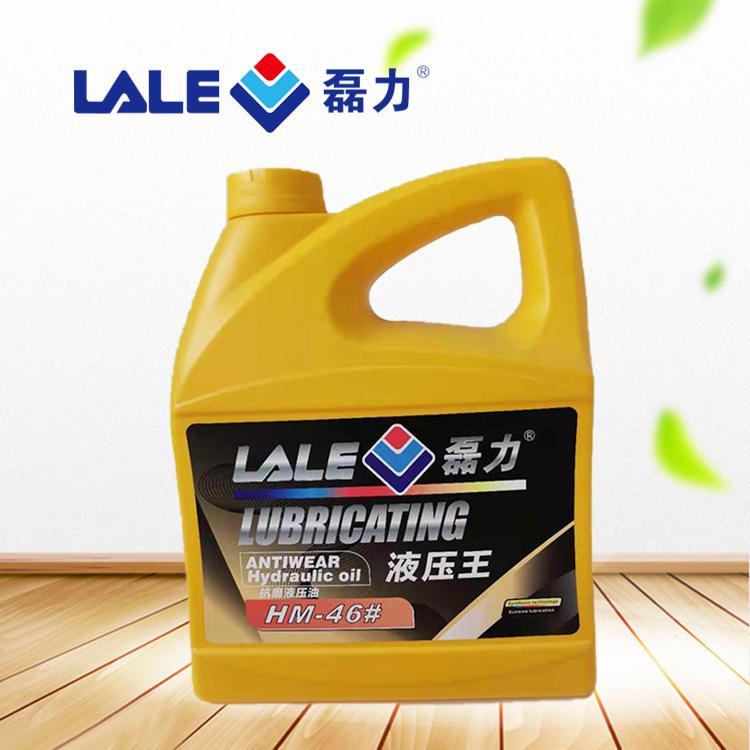 磊力 机械专用润滑油 磊力 HM46号抗磨液压油 生产批发