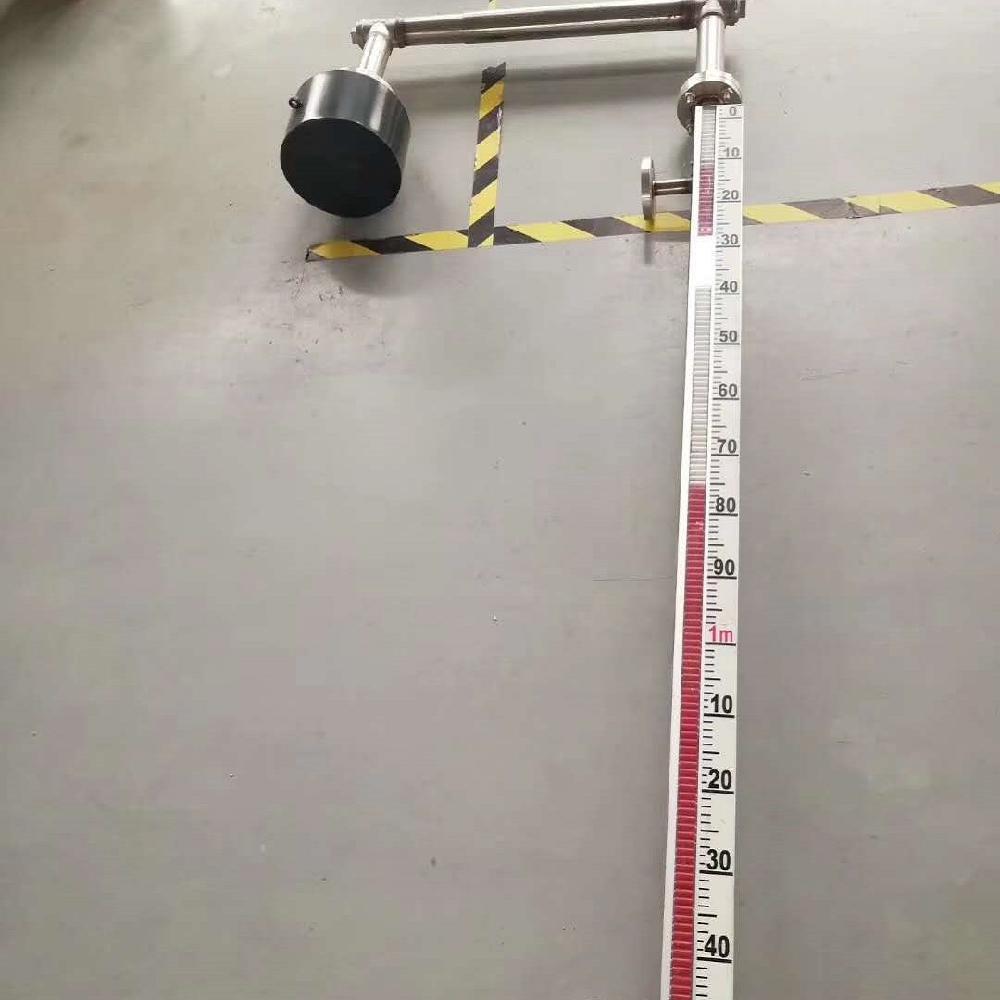 嘉可UFZ浮标液位计 重锤浮标液位计 油罐浮标液位计厂家