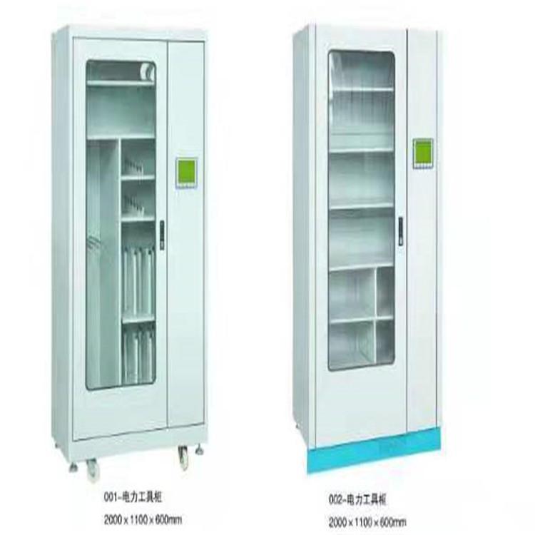 顺发柜业 智能安全电力工具柜 智能钥匙柜 智能装备柜 智能档案柜 精选厂家