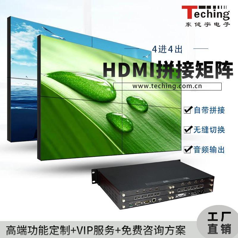 h.265编解码器h265编解码器网络矩阵功能HDMISDIDVI分配器东健宇h.265编解码器