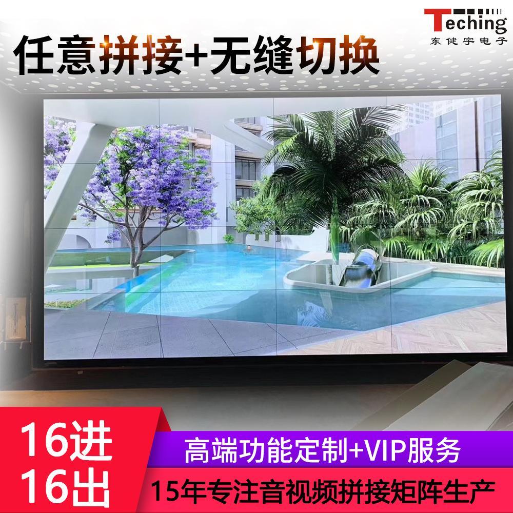 编解码器音视频编解码器监控视频解码器价格4k高清视频处理器东健宇