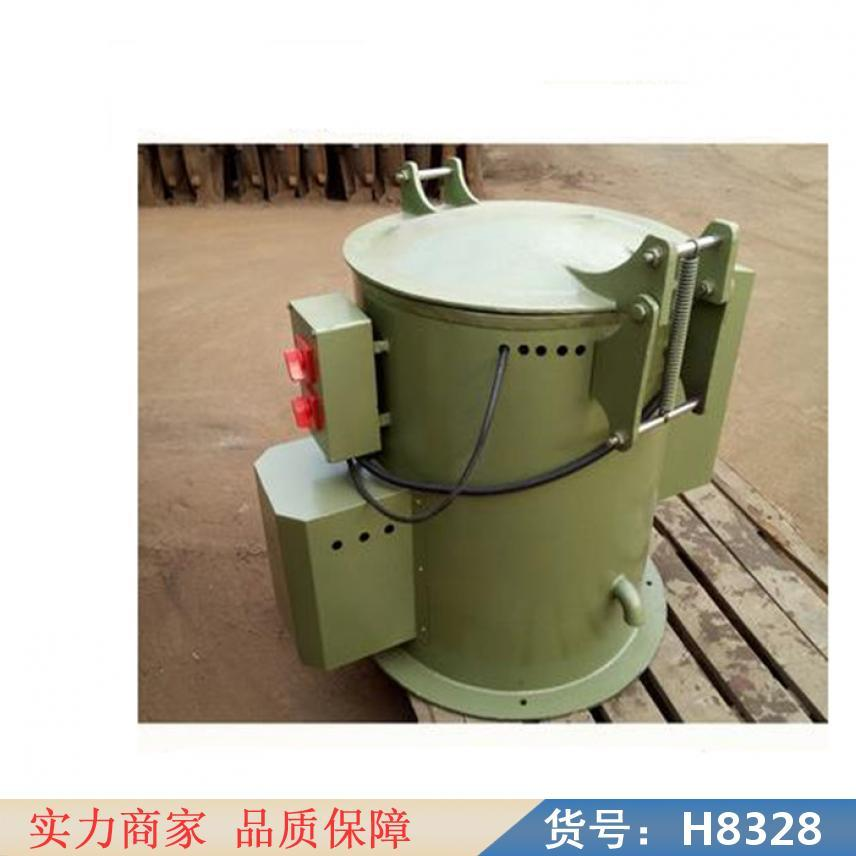 慧采家用离心脱水机 离心干燥机 快速离心脱水机货号H8328