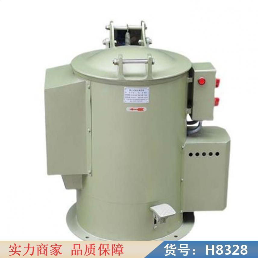 慧采离心干燥机 煤炭离心脱水机 超级离心脱水机货号H8328