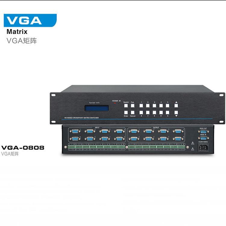 天声智慧 视频会议终端设备 多媒体会议终端 视频会议系统